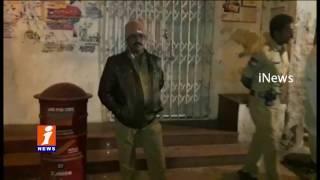 ACB Raids On Golkonda Post Office | Superintendent Escaped | iNews