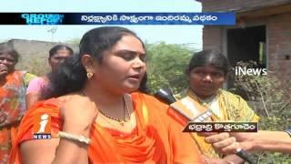 Govt Neglects Indiramma Houses Construction In Badradri Kothagudem | Ground Report | iNews