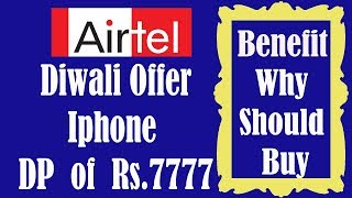 Airtel Diwali Offer Benifit | Airtel ipone Rs 7777 | Full detail and benefit By Pitara Channel