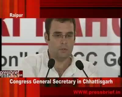 Rahul Gandhi in Raipur, 21st Aug 2009