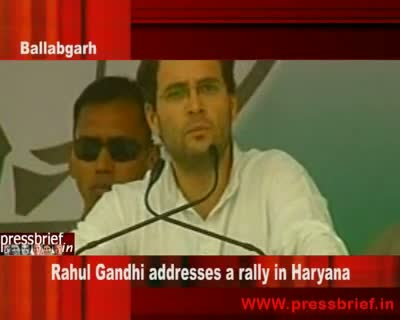 Rahul Gandhi addresses in Ballabgarh ,10th October 2009