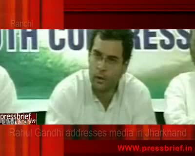 Rahul Gandhi in Ranchi, 15th October 2009