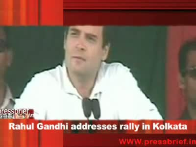 Rahul Gandhi in Kolkata part 1