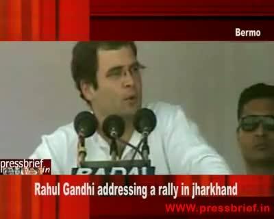 Rahul Gandhi in jharkhand (Bermo)  4th Dec.2009