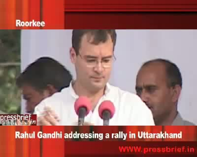 Rahul Gandhi in Roorkee Part 01