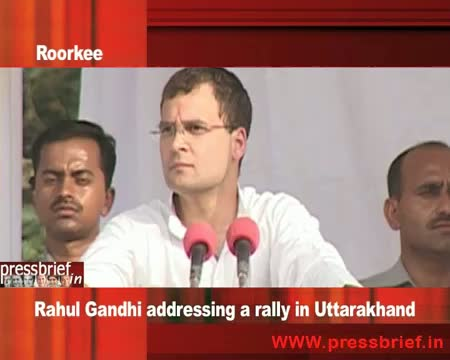 Rahul Gandhi in Roorkee Part 03