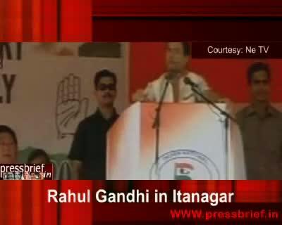 Rahul Gandhi in Itanagar on 23 November 2009