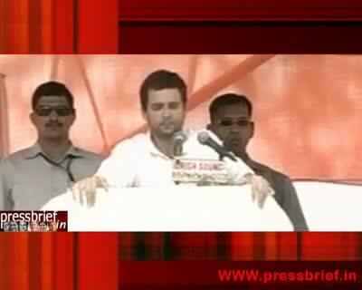 Rahul Gandhi in Lakhimpur 20th April 2009 Part 2nd