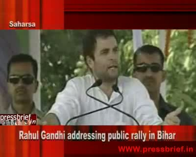 Rahul Gandhi in Saharsa (Bihar)part 01, 4th September 2010