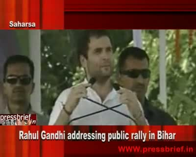 Rahul Gandhi in Saharsa (Bihar)part 02, 4th September 2010