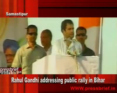 Rahul Gandhi in Samastipur (Bihar)part 01, 4th September 2010
