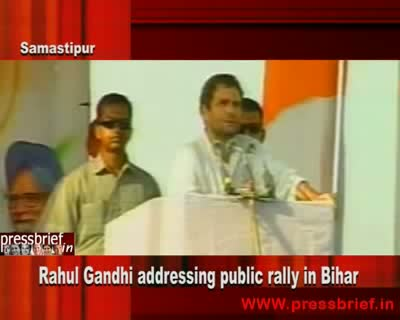 Rahul Gandhi in Samastipur (Bihar)part 02, 4th September 2010