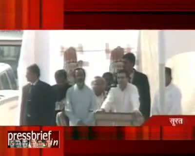 Rahul Gandhi in Surat on 9 Dec 07 part 1
