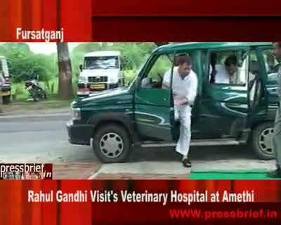 Rahul Gandhi Visits Veterinary Hospital, 18th Aug 2009