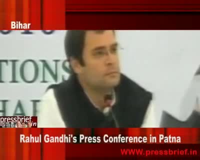 Rahul Gandhi in Patna,2nd Feb.2010  Part 2nd