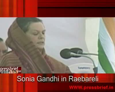 Sonia Gandhi in Raebareli 17th May 2010