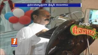 Christmas Celebrations in Telugu States | Huge Public at Medak Chruch | iNews