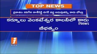 Top Braking News Around India | iNews