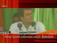 Rahul Gandhi addressing a rally in jharkhand_4th Dec