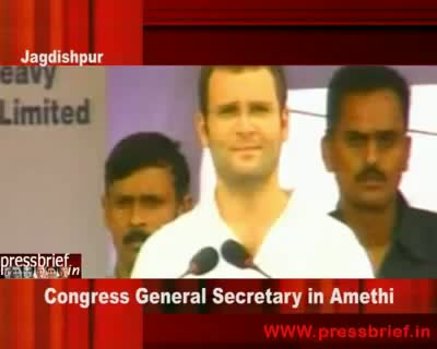 Rahul Gandhi in Amethi 17th August 2009