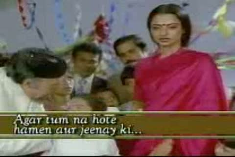 Hamein Aur Jeene Ki Chahat Na Hoti from Agar Tum Na Hote  - Agar Tum Na Hote