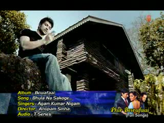 Bhula Na Sakoge Mujhe Bhulkar Tum - Phir Bewafaai (Agam Kumar Nigam)