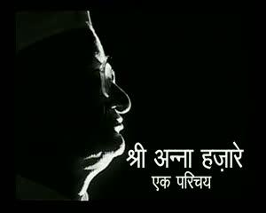 Anna Hazare's indefinite fast against corruption