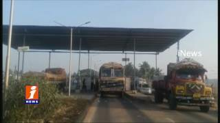 Toll gates Re-Opened | Toll Collection Going Fine in East Godavari District | iNews