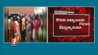 Mother And Daughter Commits Suicide Over Son Harassing Girls In Dasarapalli   Chittor   iNews