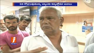 Common Man Problems Continues After 35 Days Of Demotization | iNews