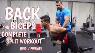 BBRT #35- Complete BACK & BICEP SPLIT routine! (Hindi / Punjabi)