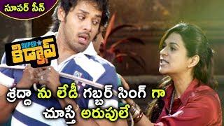 Superstar Kidnap Movie Scenes - Fish Venkat Sells Vennela Kishore To Shraddha Das