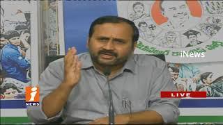 YSRCP MLA Alla Ramakrishna Reddy Criticizes AP CM Chandrababu Naidu   iNews