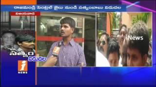 High Court Acquits Satyam Babu In Ayesha Meera Case | Face To Face | Vijayawada | iNews