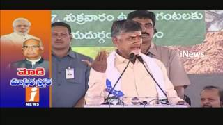 Telugu States Supports To BJP In President Election | iNews