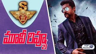 Suriya Singam 3 Movie Review | Tollywood Movies Reviews | Public Talk | Top Telugu TV