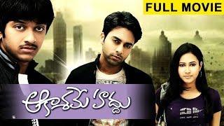 Aakasame Haddu Full Movie   Navdeep   Panchi Bora   Rajeev Salur