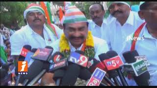 Congress Leaders Rami Reddy Damodar Reddy Protest Against GO NO 39 In Suryapet | iNews