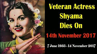 Actress Shyam Death | Veteran Actress Shyama Passed Away at 82