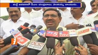 Minister Narayana Inspects Govt Houses Construction Works In Nellore | iNews