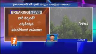 Heavy Rain in Hyderabad | Create huge Traffic Jams All Over City | iNews