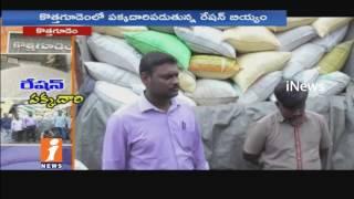 Ration Rice Turns Into Black Market In Kothagudem, Together All Dealers | iNews