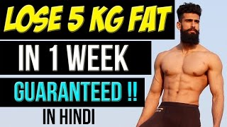 LOSE 5 Kg FAT in 1 WEEK (Hindi) | Become a FAT BURNING MACHINE | Fix DAMAGED METABOLISM