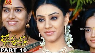 Kodipunju ( కోడిపుంజు ) Full Telugu Movie Part 10 || Tanish, Sobana