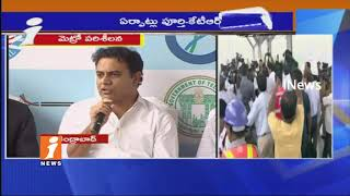 Minister KTR Speech After Inspects Metro Rail Works At Secunderabad | iNews