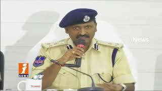 225 Kg Illegal Ganja Seized In Warangal   Commissioner Sudheer Babu   iNews