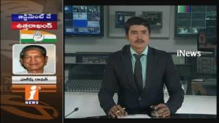BSP Leader Mayawati Blamed EVM Tampering Of Voting Machines In UP   iNews