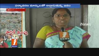 Adilabad People Highly Usage Plastic Carry Bags   Effects On Environment   iNews