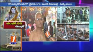 Devotees Throng Temples Across Hyderabad To Mark Maha Shivratri | Telangana | iNews