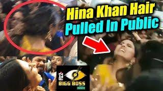 Watch Fan Pulling Hina Khan's HAIR In Public At Inorbit Mall | BB Mall Task | Bigg Boss 11
